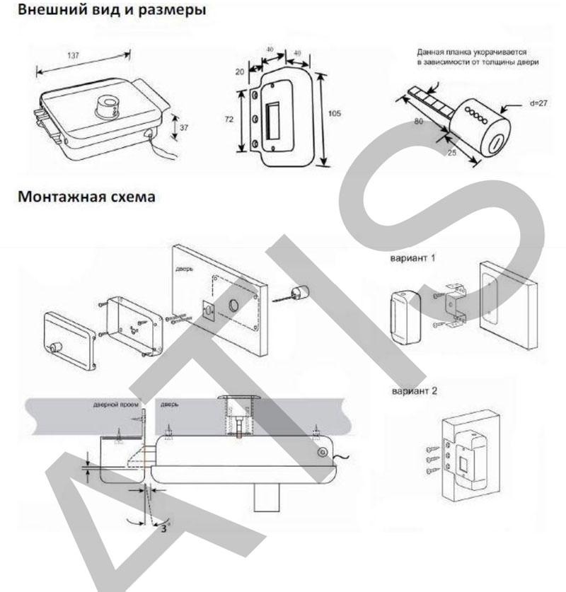 Размеры замка и монтаж