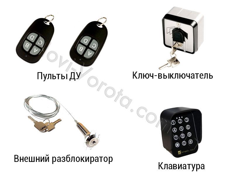 Популярные устройства управления домашними воротами