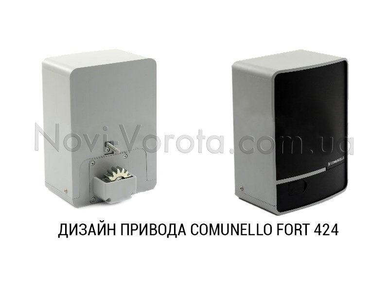 Дизайн привода Comunello Fort 424