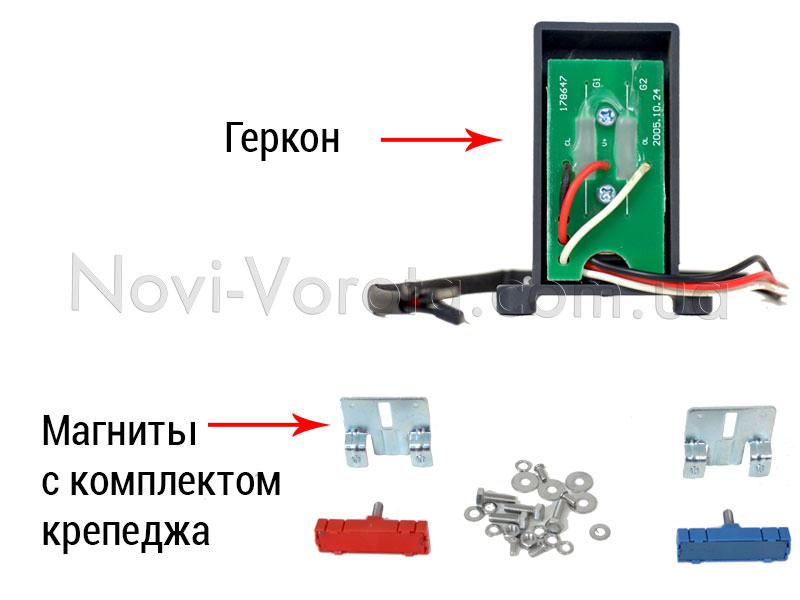 Магниты и геркон МТ-1000