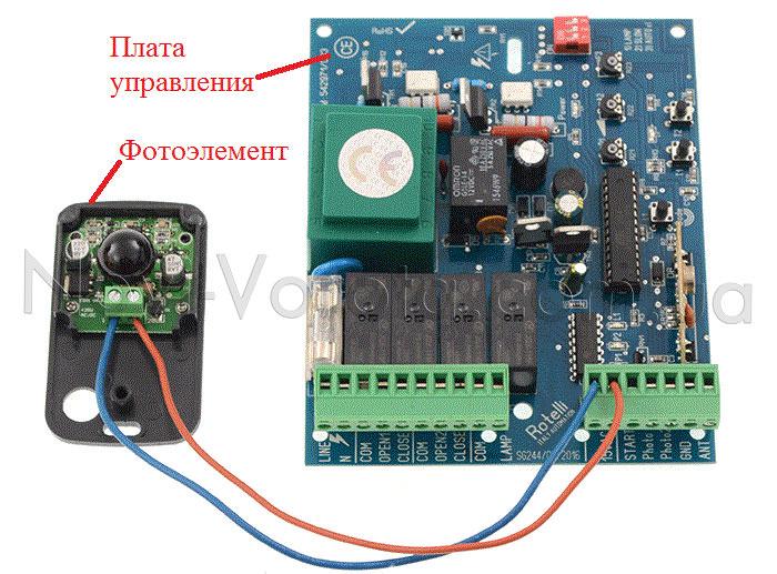 Фотоэлемент, подключаемый при помощи проводов