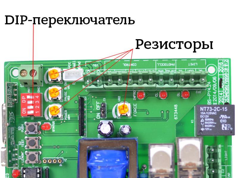 Резисторы и dip-переключатель