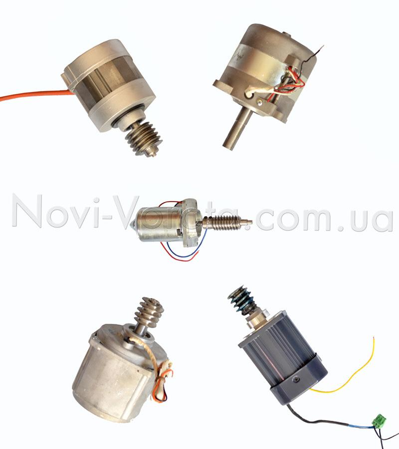 Электродвигатели автоматики