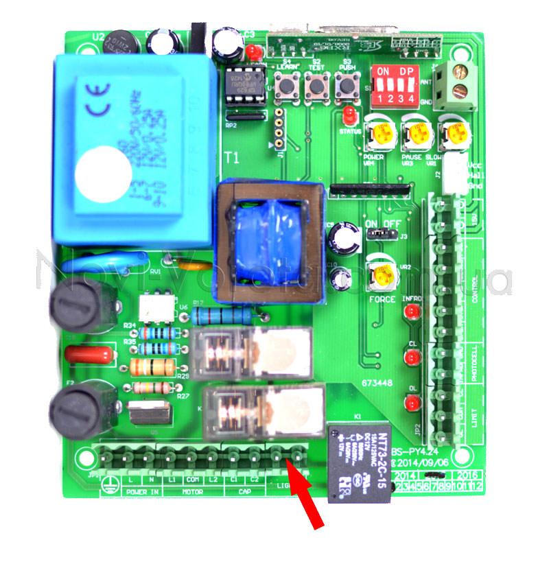 Контакты для подключения сигнальной лампы
