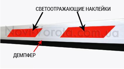 Демпфер и наклейки Нужно указать демпфер и светоотражающие наклейки
