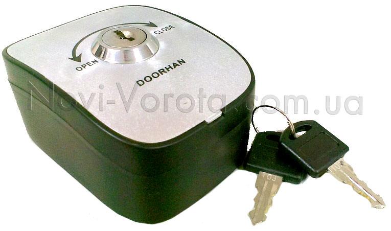 Ключ-кнопка Key-Swich