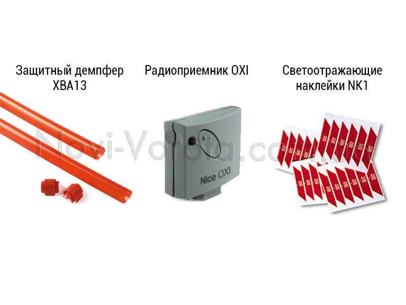 Радиоприемник, наклейки и демпфер