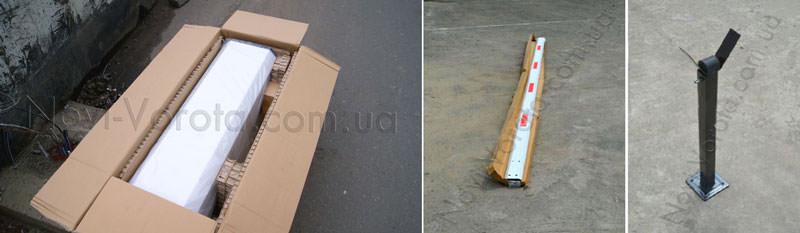 -Базовый комплект шлагбаума Professional