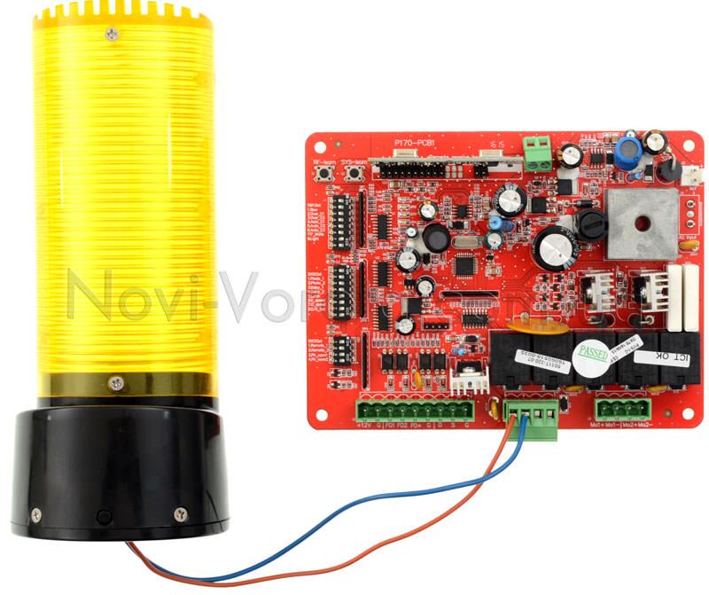 Подключение сигнальной лампы