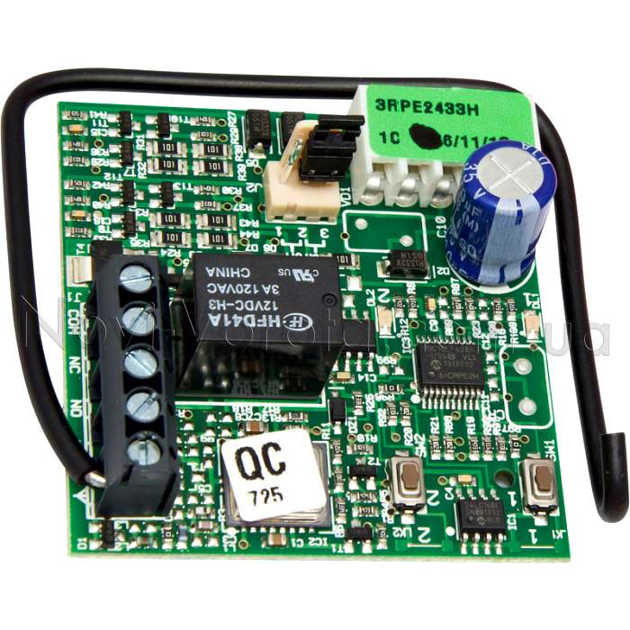 Встраиваемый радиоприемник с разъемами RP 868 SLH