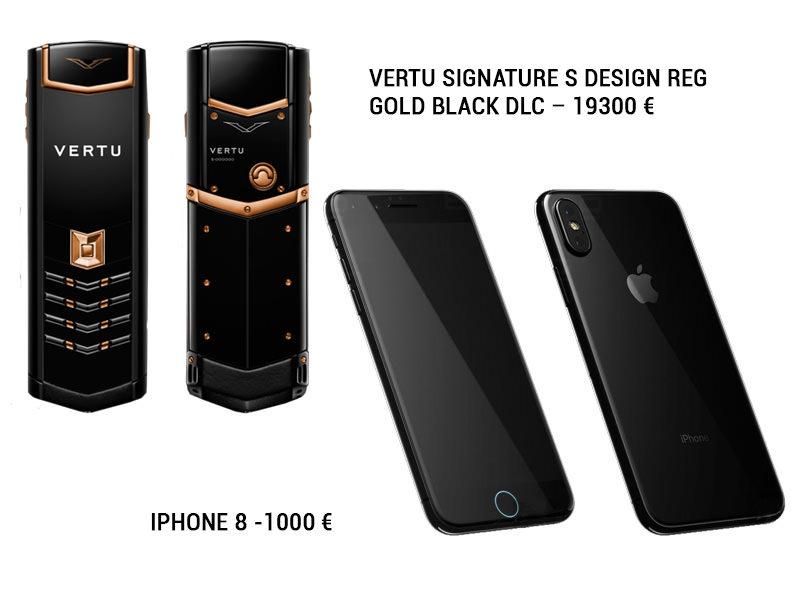 Телефон Vertu и iPhone 8