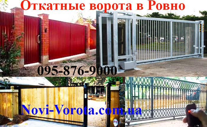 Ворота своими руками из подручных материалов 48