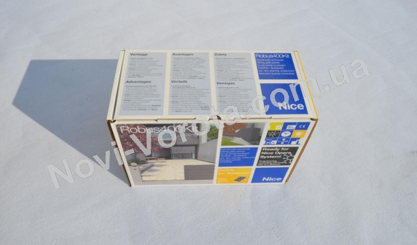 Коробка Nice Robus 350, 600, 1000