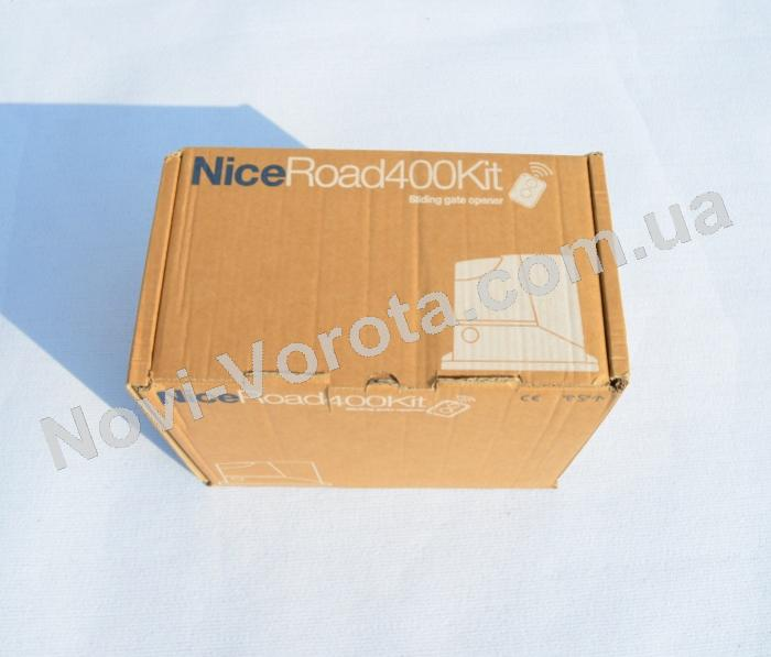 Коробка Nice Road 200, 400