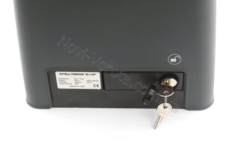 Rotelli-1100-avtomatika-otkatnih-vorot-36