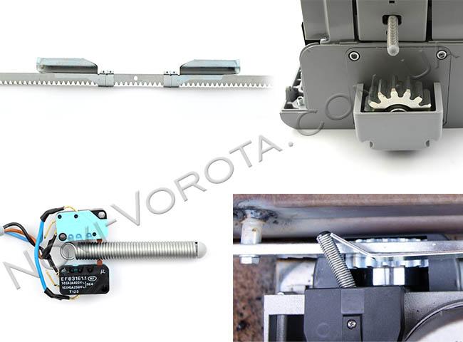механическая система концевых выключателей
