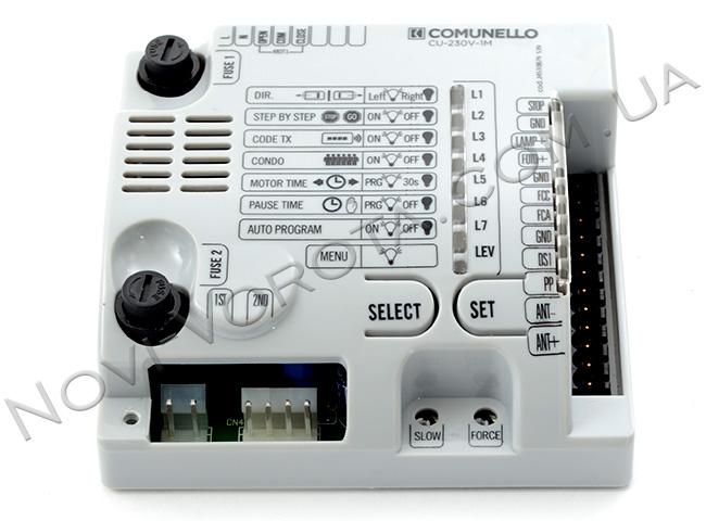 Блок управления низковольтной модели Comunello Fort 624