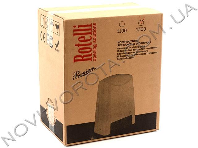 Упаковка привода Rotelli Premium 1300
